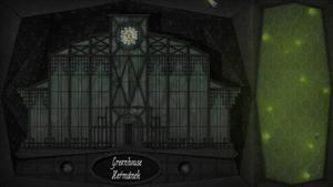 Dark Train: Coupe